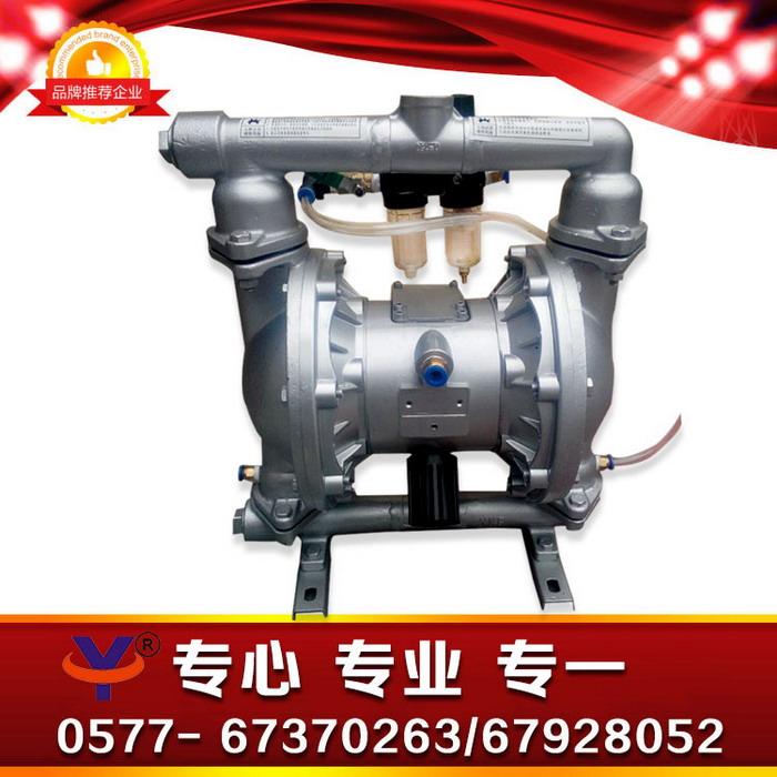 干粉气动隔膜泵