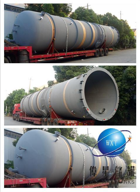 大型儲罐工廠批量生產鋼襯塑儲罐型號齊全