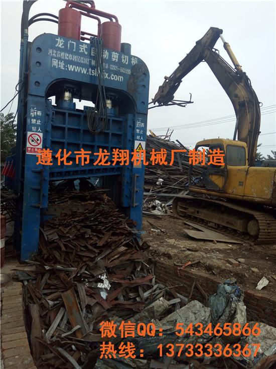 龙门式废铁剪切机厂家门式废钢剪切机制造