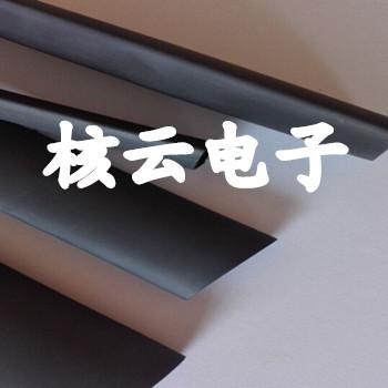 双壁带胶热缩管WOER,防水双壁热缩管