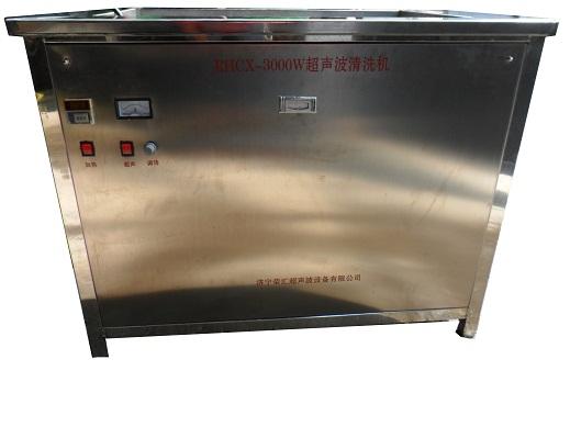 北京玻璃器皿超声波清洗机