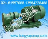 YCB-G8-0.6齿轮油泵
