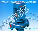 销售ISGD350-315增压循环管道泵