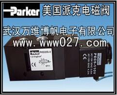 PHS510全系列电磁阀 美国派克电磁阀