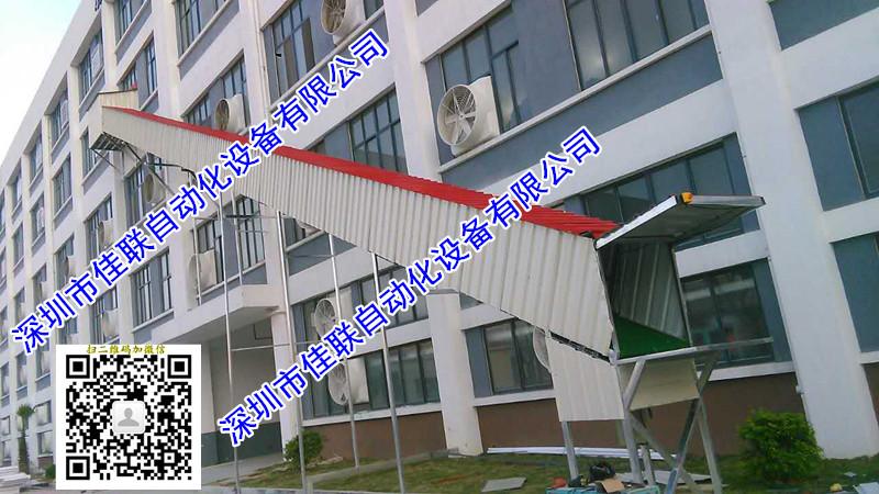 倉庫四樓出貨卸貨滑梯輸送帶