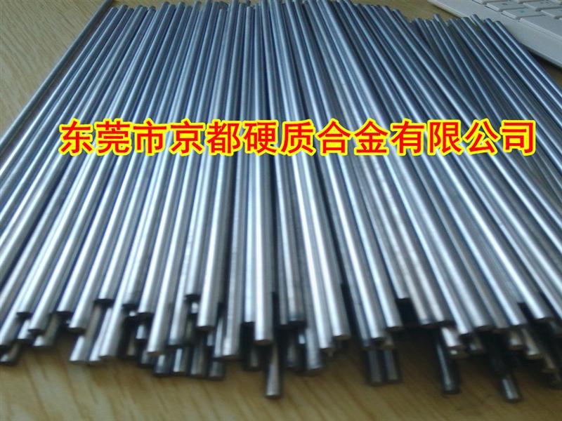KG03鎢鋼棒價格