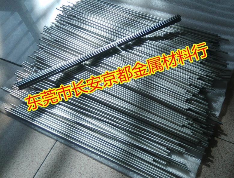 耐磨耗系列合金-KG6硬質合金板材