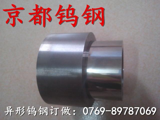 ST7鎢鋼穿線孔-ST7管料-春保鎢鋼管