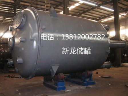专业订制钢衬塑储罐浓硫酸专用罐