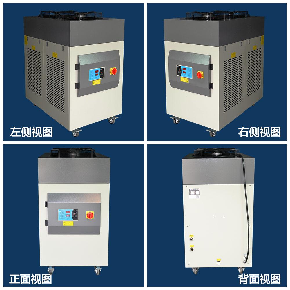 冷水机DW-LS-15KW