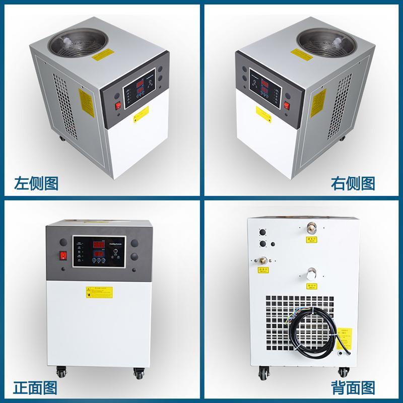 冷水机DW-LS-600W