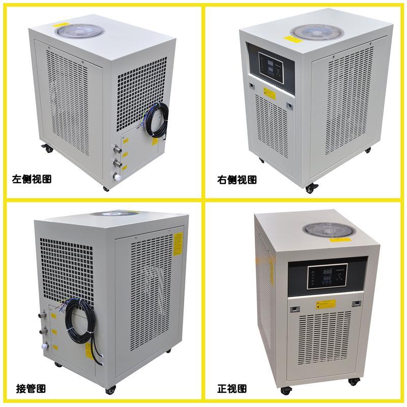 冷水机DW-LS-2500W