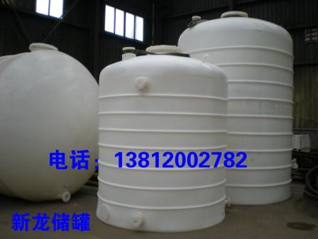 氯化铁储罐 氯化铝储罐