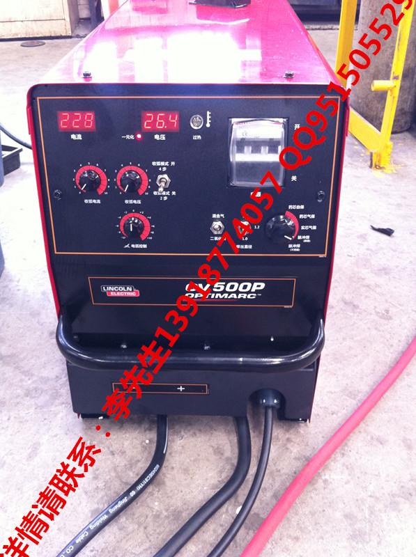 林肯气保焊机CV 500P脉冲气保焊机