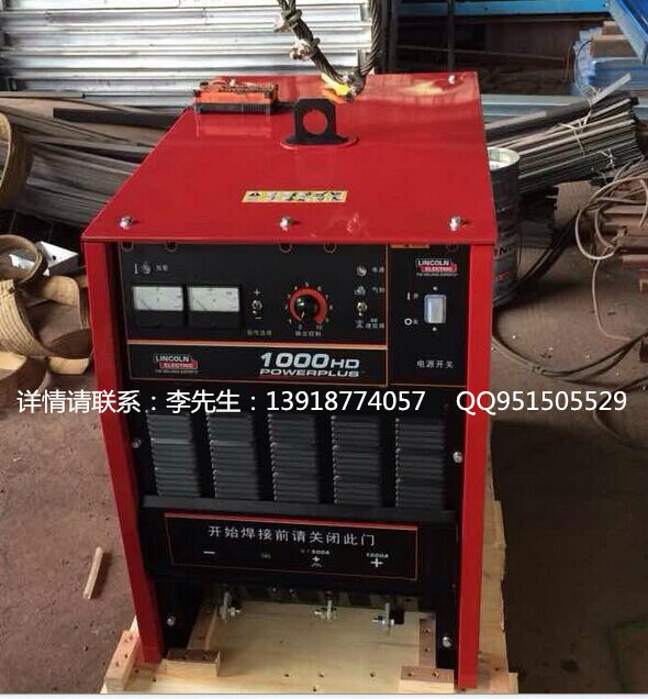 林肯自动埋弧焊机POWERPLUS® 1000HD