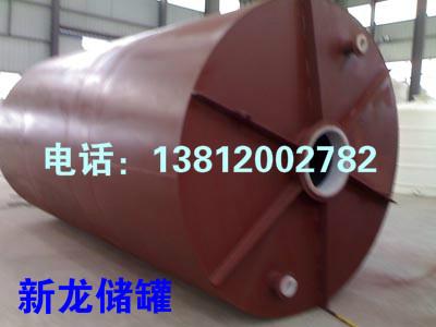 钢衬塑磷酸储罐