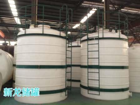立式减水剂储罐 卧式阻凝剂储罐