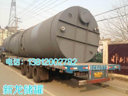 專業定做混合酸儲罐大型鋼襯塑儲存容器