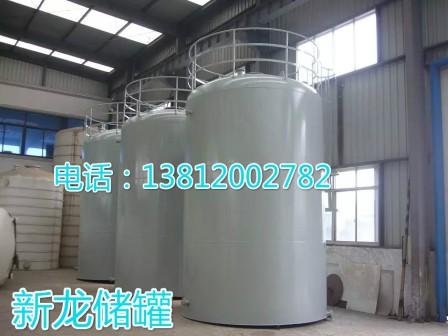 磷酸储罐专业厂家定做