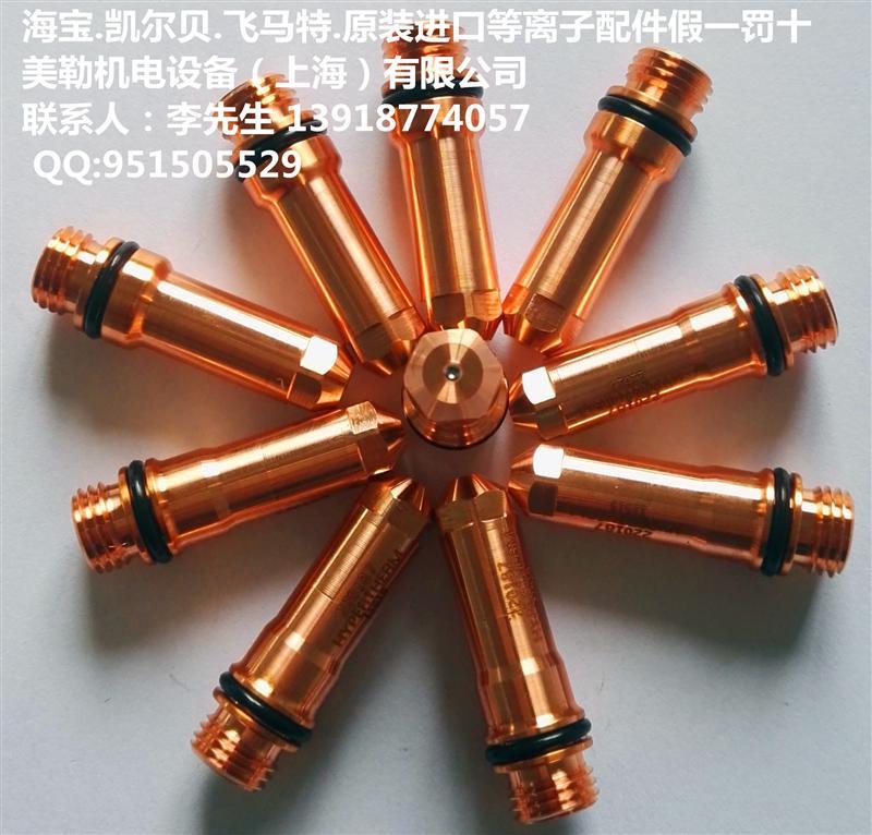 美国海宝新产品POWER65-85等离子电源易损件