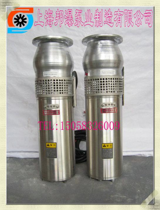 立式潜水泵,QSP潜水泵价格,QSP45-25-5.5