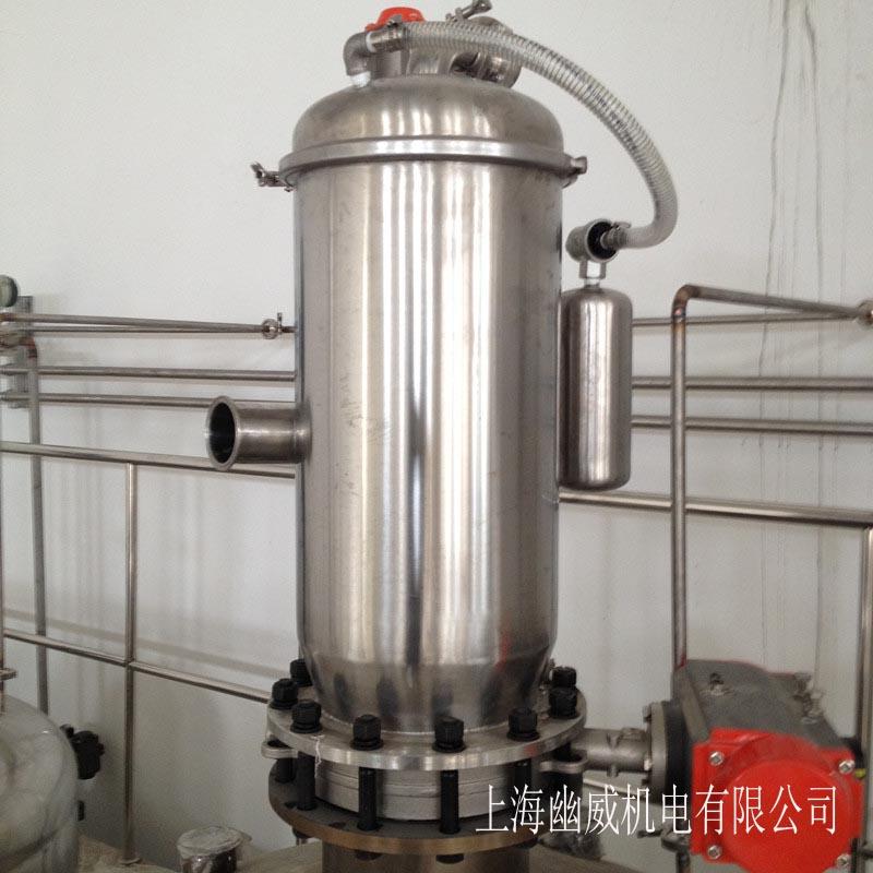 反应釜加料 混合机加料 真空上料机 真空输送机