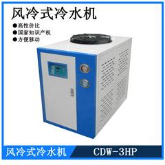 风冷式焊接冷水机