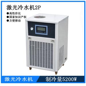济南激光雕刻机冷水机|济南冷水机厂家