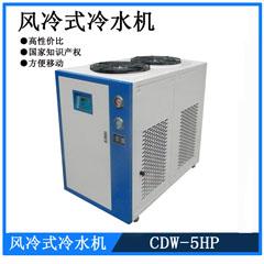 焊接生产线专用风冷式冷水机