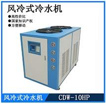 注塑机冷水机|水冷机|冷却机|冰水机