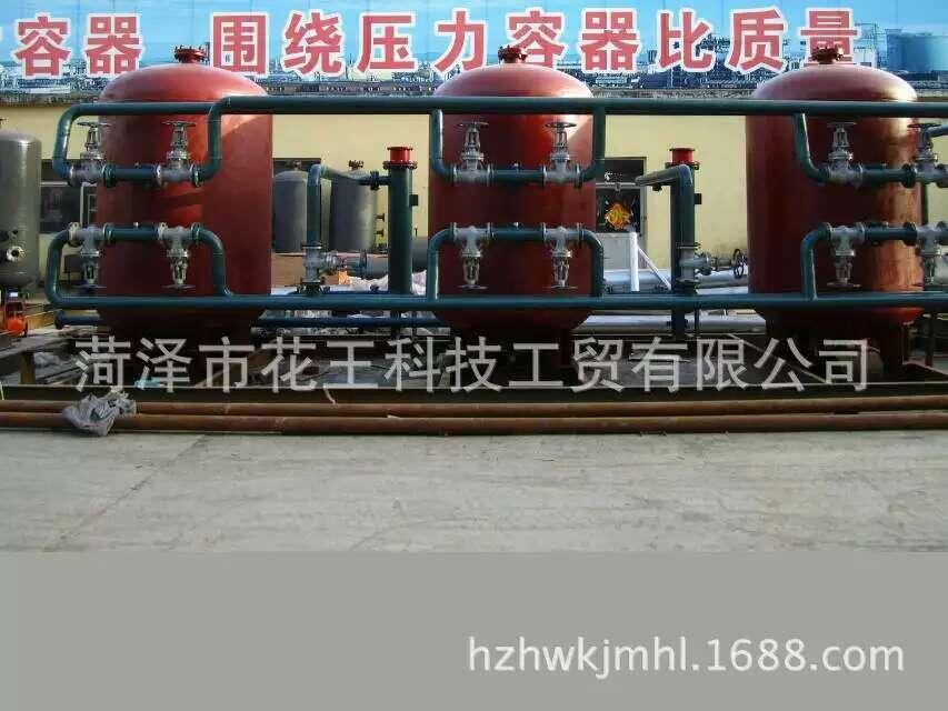 菏泽花王  油田伴生气轻烃回收成套设备