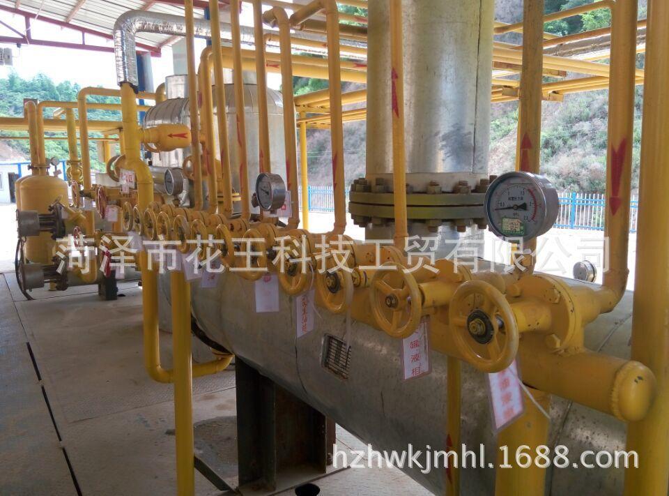 菏泽花王科技 油气田轻烃回收