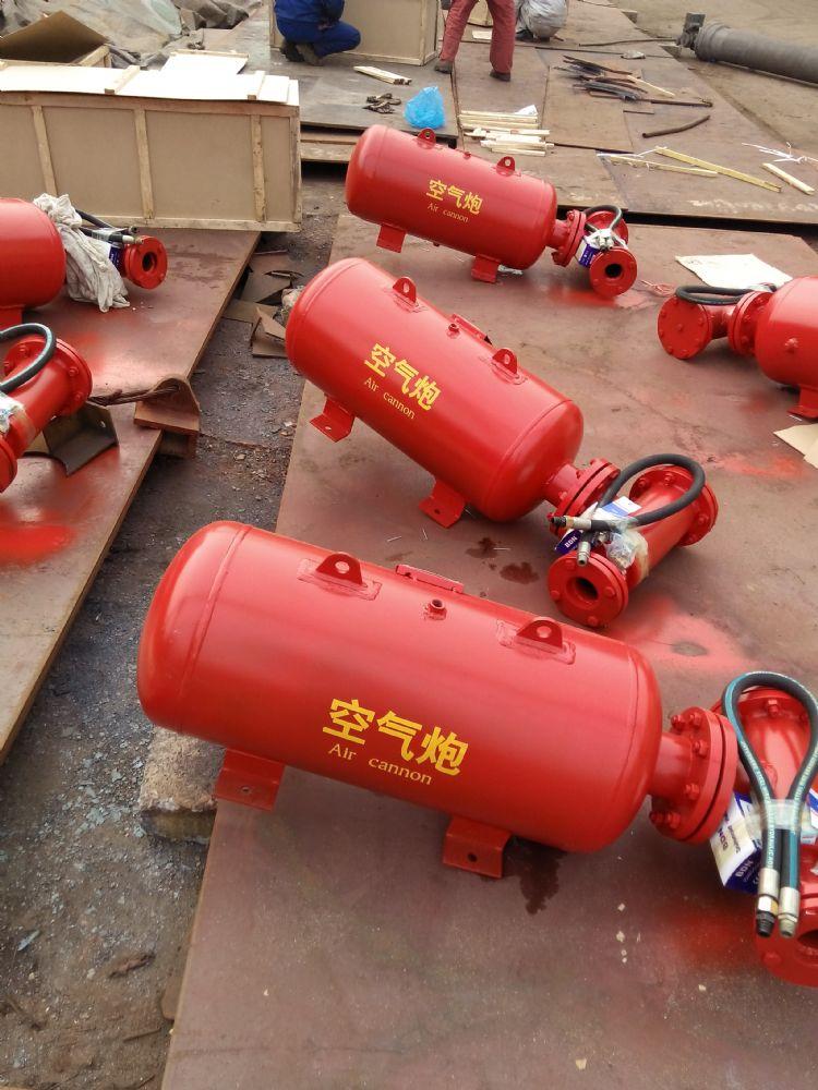 空气炮  原煤仓空气炮 水泥厂空气炮  搅拌站空气炮
