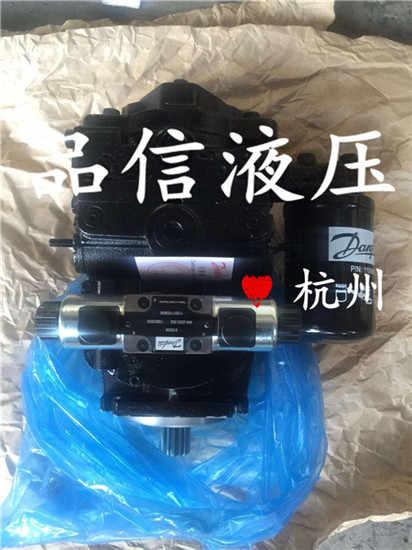 供应萨澳90R055压路机震动泵振动泵