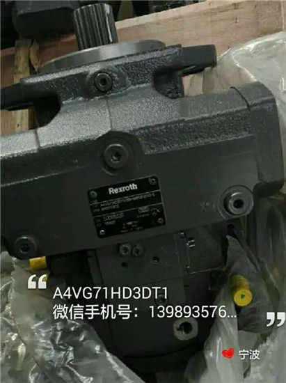 供应力士乐A4VG71/90压路机震动泵振动泵