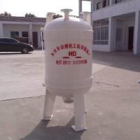 聚丙烯真空计量罐、真空缓冲罐、真空计量槽