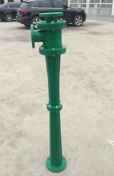 水噴射器、水沖泵、文丘里噴射器