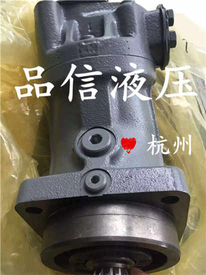 供应力士乐A2FO32/61L-PAB05混凝土泵车臂架泵
