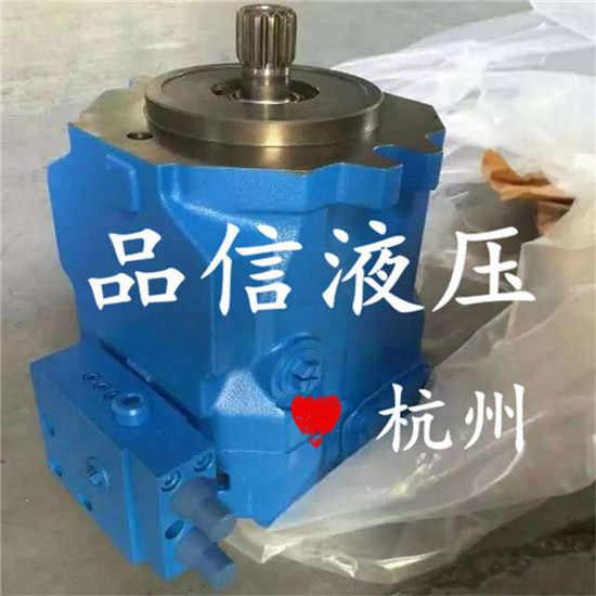 供应林德HPV55混凝土泵车臂架泵
