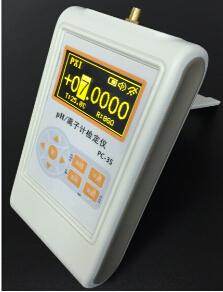 PC-3S型pH/离子计检定仪/酸度 计检定仪