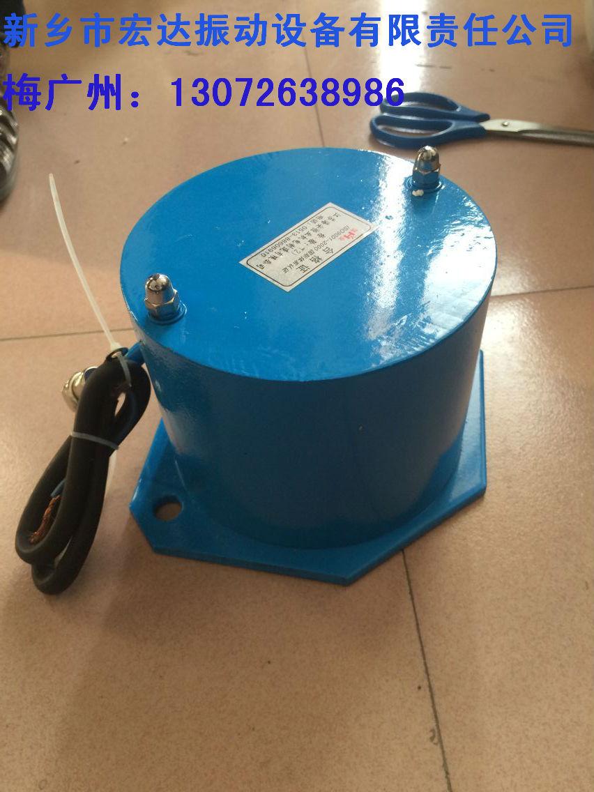 CZ10电磁仓壁振动器