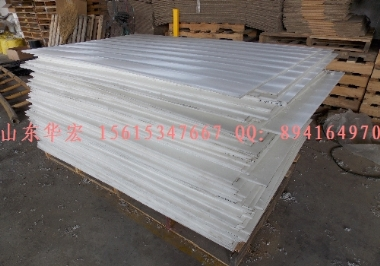 超高分子量聚乙烯板UHMWPE板护舷贴面板