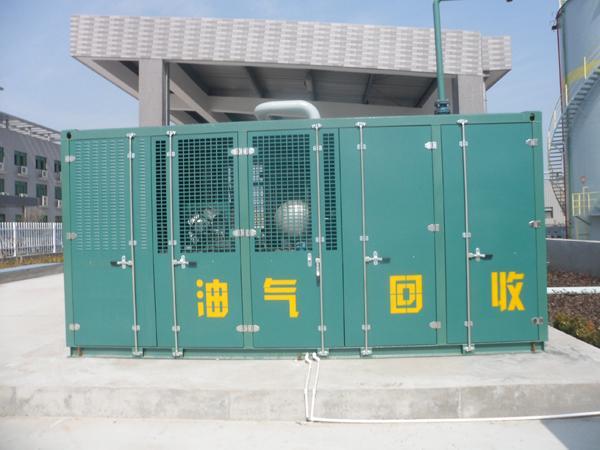 加油站油气回收  三次油气回收  油库油气回收