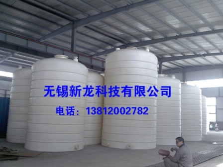 工業廢酸儲罐