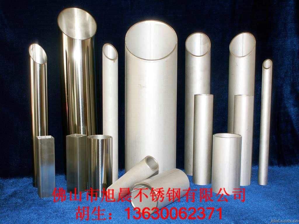 南京销售436不锈钢管