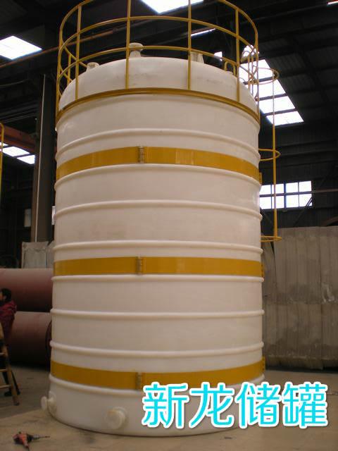 硼酸儲罐 硅酸儲罐