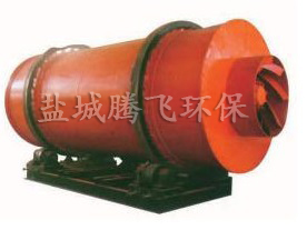 THM粉煤灰烘干机