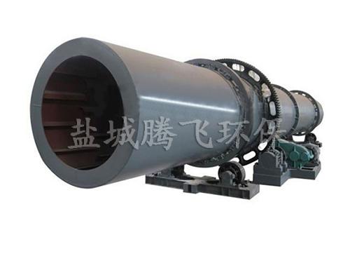 煤泥烘干机生产厂家-盐城腾飞环保