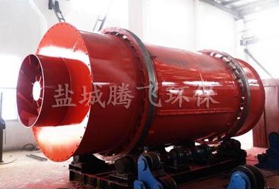 黄沙烘干机-水泥厂用矿渣烘干机