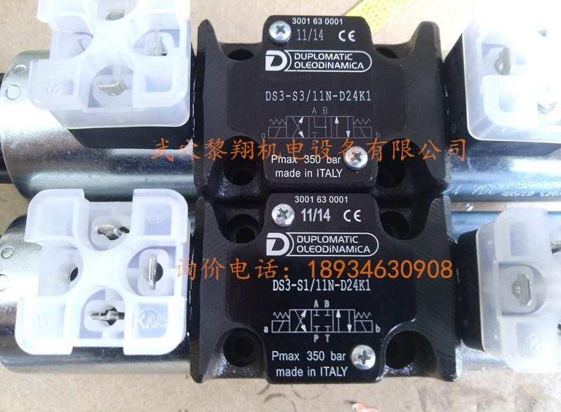 库存现货液压阀DS3-RK/11N-D24K1